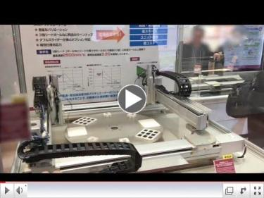 IAI high speed video
